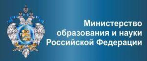 minobr_rf-300x125